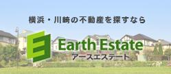 横浜・川崎の不動産を探すならアースエステート